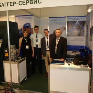 Команда Баггер-Сервис на выставке ВэйстТэк-2013