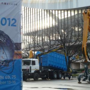 Выставка Металл-Экспо 2012