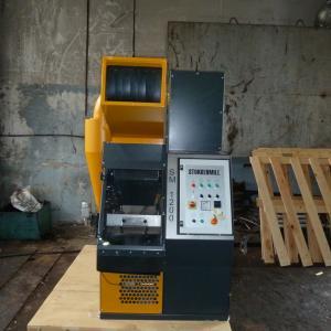 Оборудование для переработки  кабеля от Баггер-Сервис